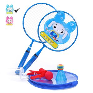 Best Junior Badminton Set