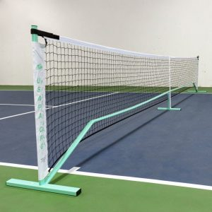 Pickleball Court Net